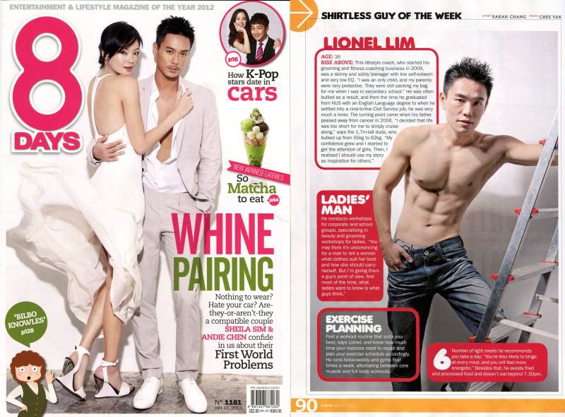 8 Days Shirtless Guy Of The Week – Lionel Lim