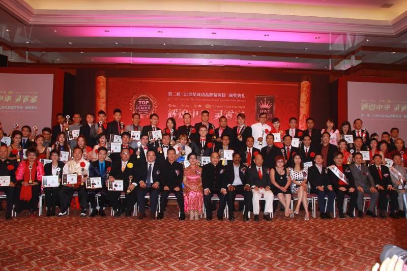 2013_21st_century_the_prestigious_brand_award_img