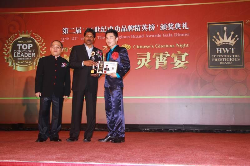 21st_century_prestigious_brand_award_2013_img