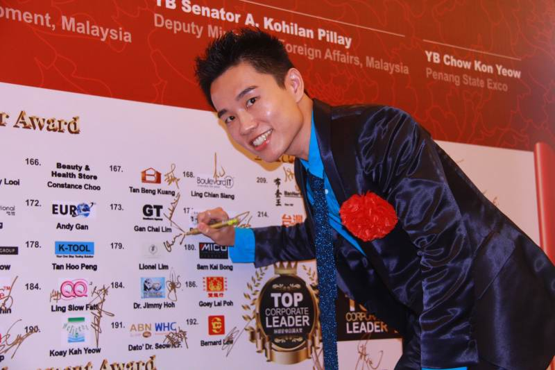 21st Century The Prestigious Brand Award 2013